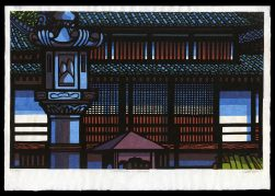 Onomichi - Japan