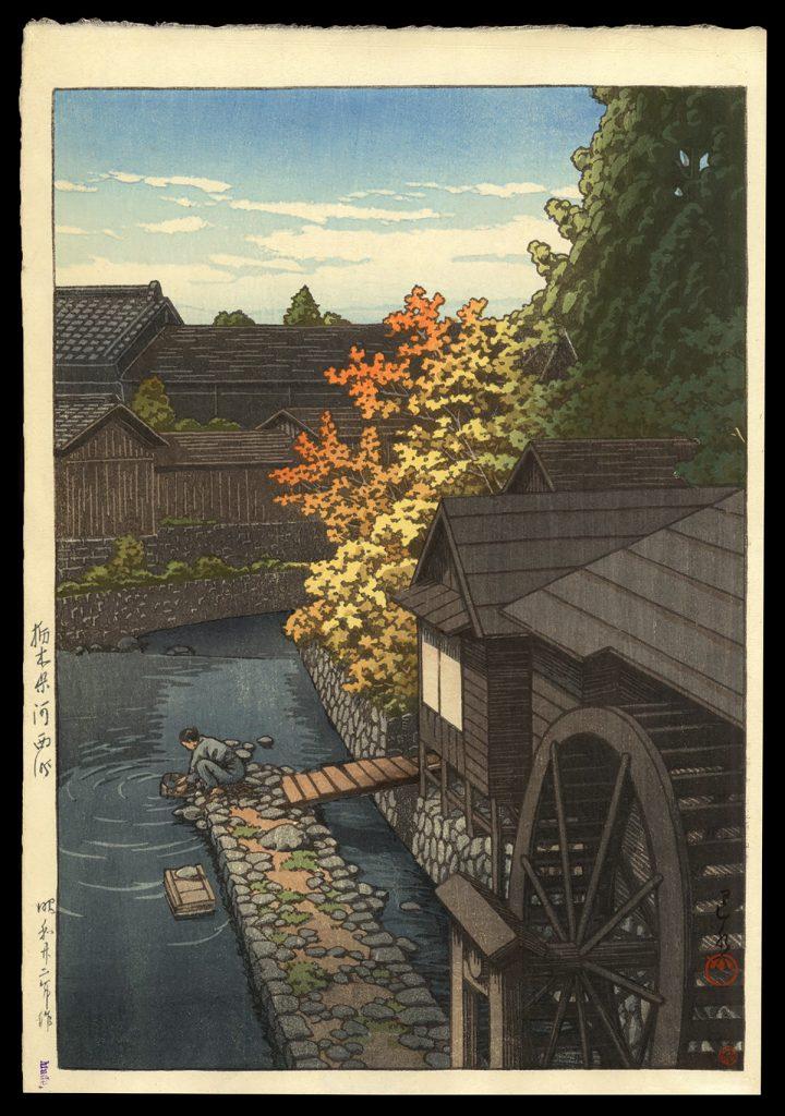 Kawanishi, Tochigi Prefecture