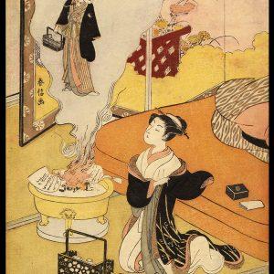 Courtesan Imaging her Lover in the Smoke Harunobu