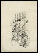 Woman with Shamisen