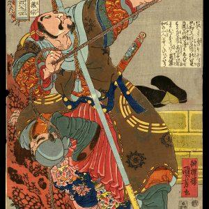 Dai Zong