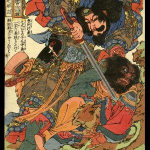 Sun Li Kuniyoshi