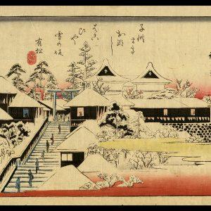 Clearing after a Snowfall at Tenmangu Shrine in Yushima Hiroshige