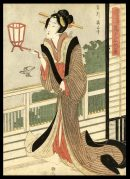 Woman with a Portable Lamp