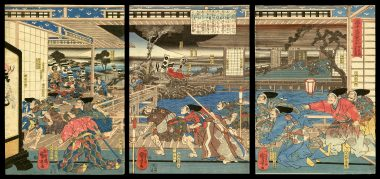 The Attack on the Yamaki Palace