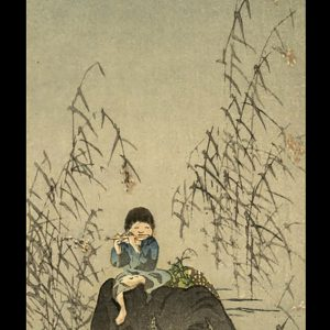 Boy and Ox in Moonlight Koho