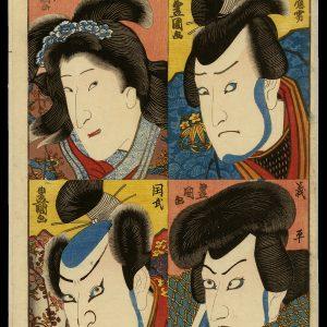 Actor Portraits Toyokuni III
