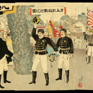 Hero's Welcome at Asan Ginko