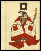 Ichikawa Danjuro