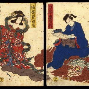 Couple and Foo Dog Toyokuni III