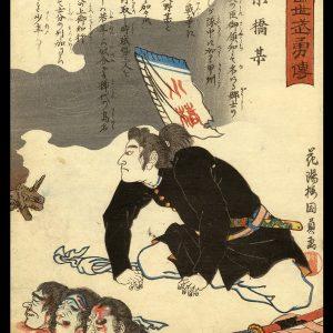 Kunikazu