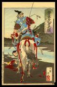 Hatakeyama Shoji Shigetada Wounded by the Soldiers of his Lord Tokimasa