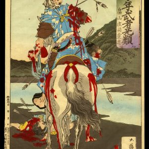Hatakeyama Shoji Shigetada Wounded by the Soldiers of his Lord Tokimasa Yoshitoshi