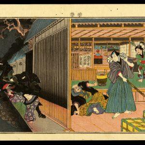 Act Ten Kunisada II