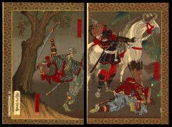 Hideyoshi on a White Horse