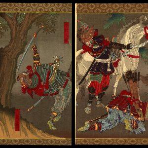 Hideyoshi on a White Horse Toyonobu