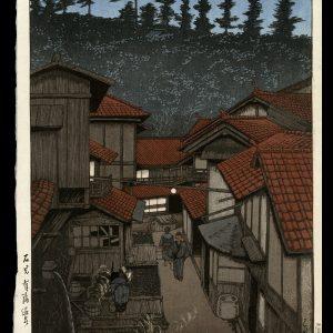 Arifuku Spa