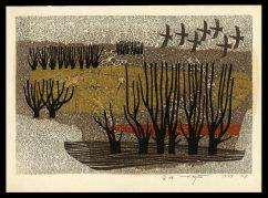 Mulberry Field
