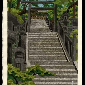 Temple Stairs Ido