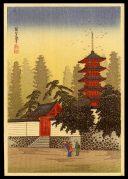 Temple of Kinugasa