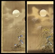 Autumn Grasses, Flowers and Moon