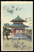 Little Pavilion Peking