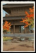 Group of 4 Heisei Hasui Designs with Shipping