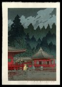 Futatsu Hall, Nikko
