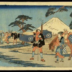 Act VIII (Hachidanme) Hiroshige