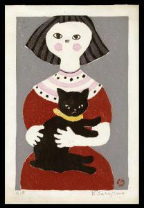 Girl Holding a Cat Sasajima