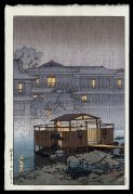 Rain at Shuzenji Spa