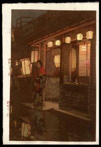 A Little Restaurant Yoshida