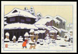 Snow and Lantern