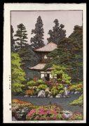 Silver Pavilion – Kyoto – Unframed