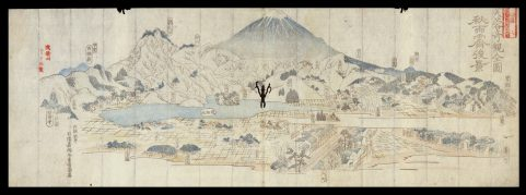 Striking Views of Fuji Frontispiece
