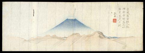 Blue Fuji