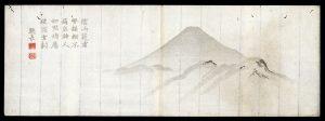 Gray Fuji Genkai