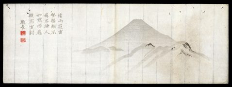 Gray Fuji
