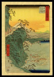 Yui Hiroshige