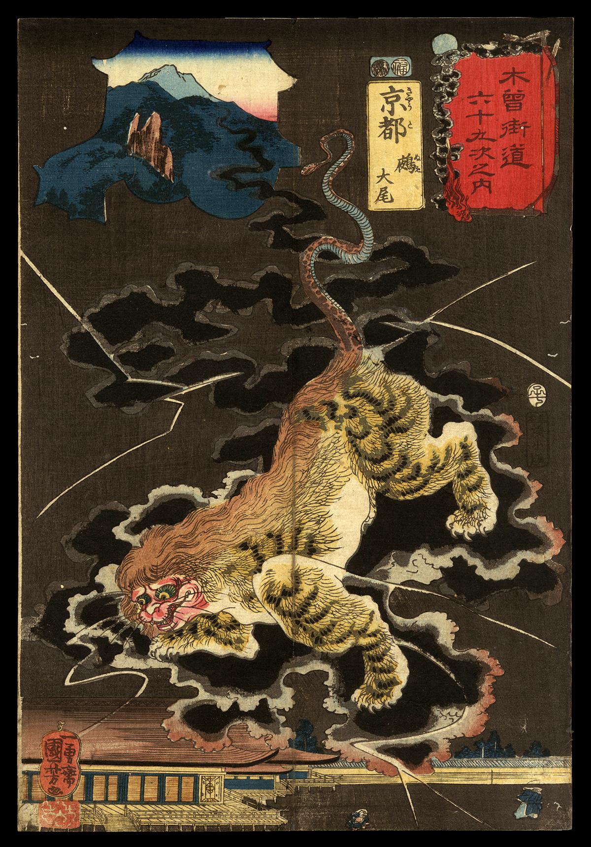 June 12, 2021 Auction of Ukiyo-e and Meiji Prints