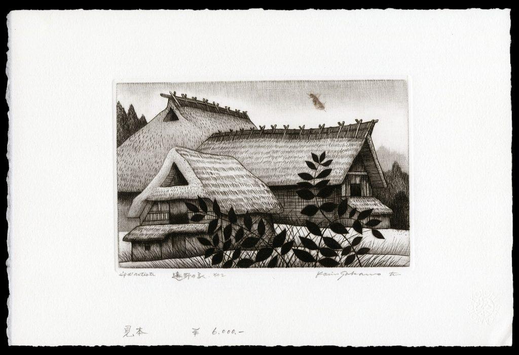 House in Tono No. 2