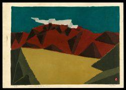 Mount Aso III