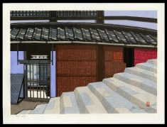 Steps in Kyoto